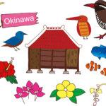 沖縄の差し色『赤瓦』は何でできているの?