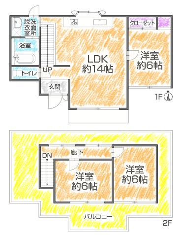 【太陽を楽しむ家】沖縄市海邦2丁目【売戸建】