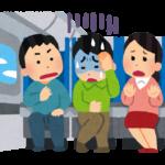 沖縄で急病!救急医療はどこで受けられる?