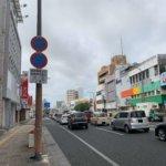 沖縄市の2020年地価公示価格を写真付きでご紹介します!