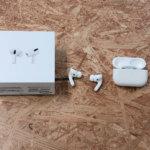 AppleのAirPodsProが感動するレベルだったのでご紹介します、沖縄でDIYやセルフリノベーションを行う方にもおススメ